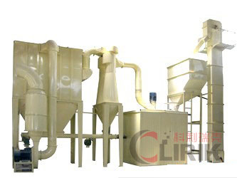 HGM series grinding mill