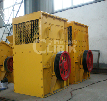 Box-type Crusher