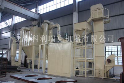 Tourmaline / taltalite ultrafine grinding mill plant