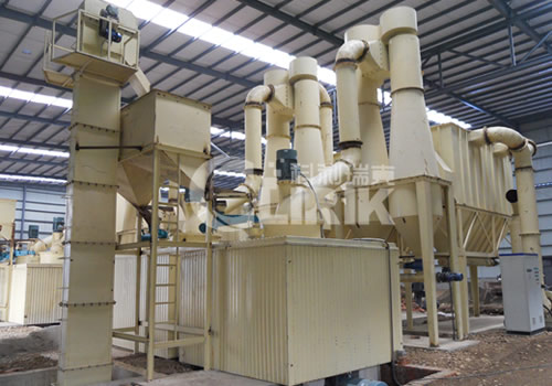 heavy calcium grinding mill,grinding equipment