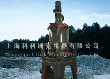 Serpentine micro powder grinding mill