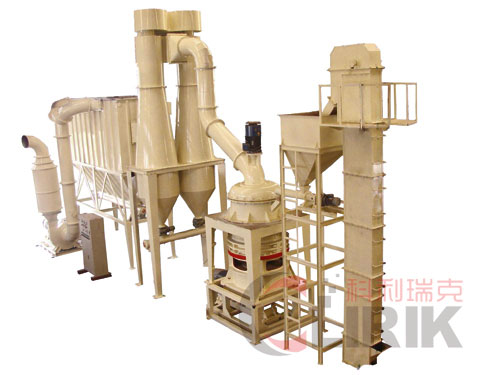 Emerald micro powder grinding mill