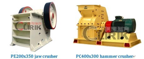 PE200x350 jaw crusher and PC400x300 hammer crusher