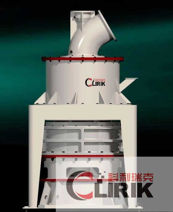 Zirconium Silicate grinding mill for sale
