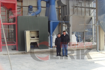 Macedonia Gypsum Grinding Mill Process Line