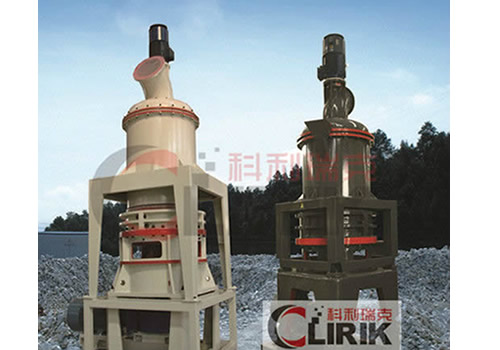 Periclase grinding mill/grinding machine