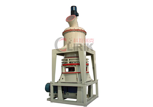 Calcined mica grinding mill/pulverizer
