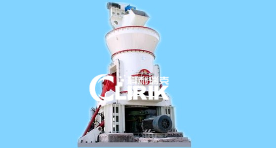 CLUM Ultra Fine Vertical Roller Mill