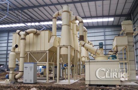 Slag Grinding Mill,Slag Grinding Plant