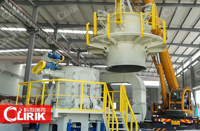 coal gangue vertical roller mill