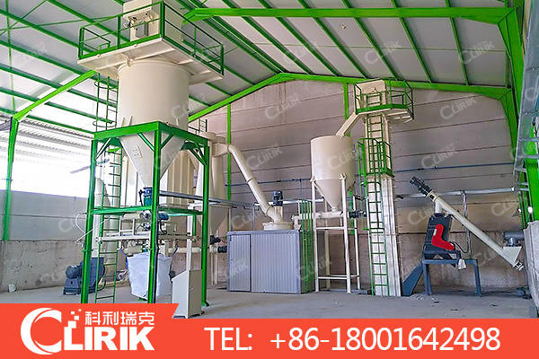 pyrophyllite grinding mill