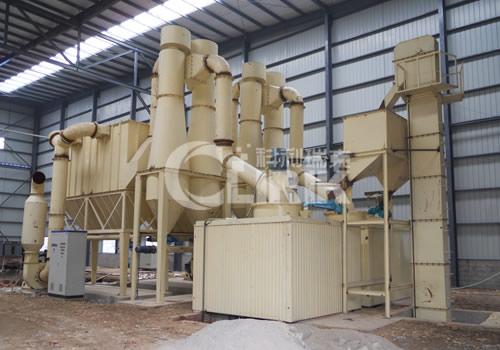 Phosphate rock grinding mill