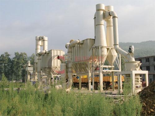 Perlite Grinding Mill