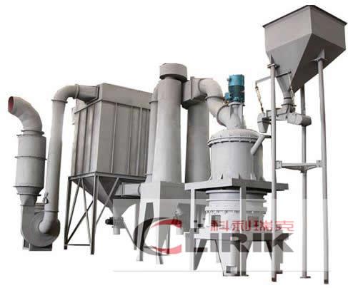 Tombarthite/ Rare earth Micro powder grinding mill
