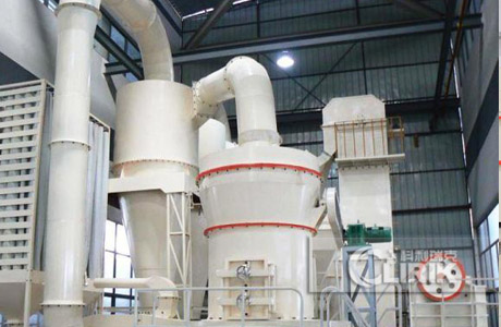 high pressure grinding mill
