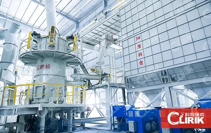 800 Mesh Superfine Talcum Powder Production Line In China